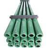 Heavy Weight Drill Pipe