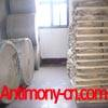 sell Dust Free Antimony Trioxide-Shenyang Huachang Non-Ferrous Mining Co.,Ltd