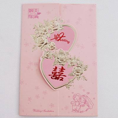 Wedding Invitation Cards Printing on Chinese Wedding Invitation Cards Manufacturer  Supplier   Exporter
