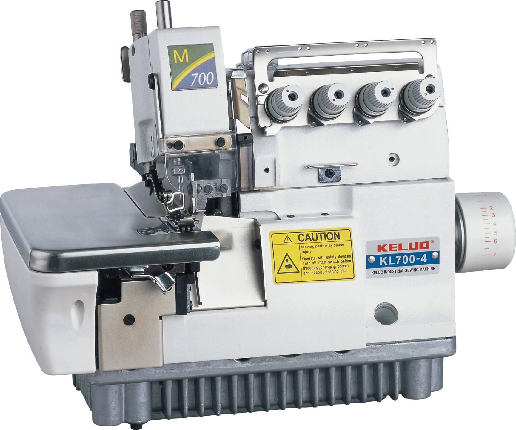 sewing machine overlock