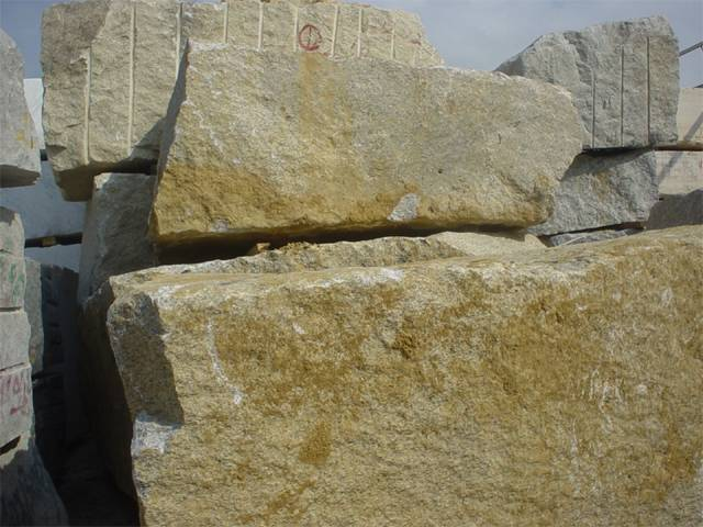 Rough Granite Block : You are not authorized to view this page