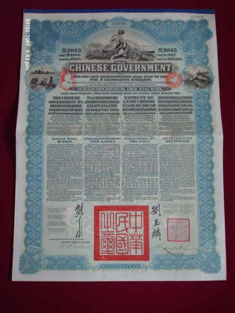 Chinese bonds 1913 invesment opportunity manufacturer - Buying premium bonds from post office ...