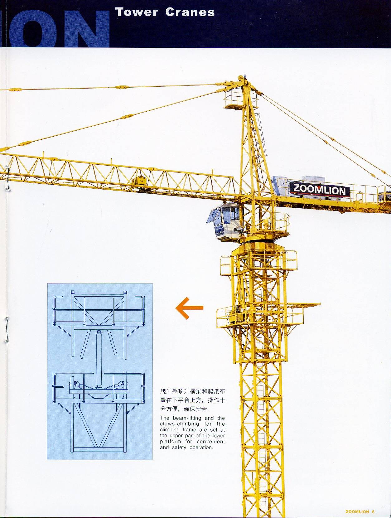 Zoomlion Tower Crane China : Zoomlion tower crane tc a manufacturer supplier